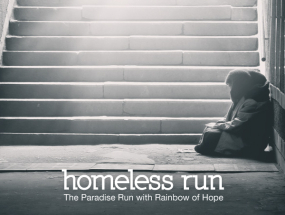 Homeless Run (Paradise Run)